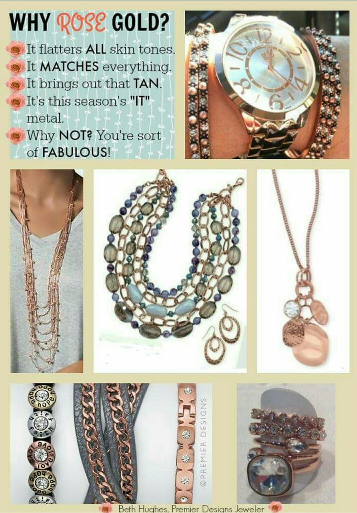 ROSE GOLD is this season's hottest trend. If you've been wary of embracing the trend, check out these 5 reasons. To see Premier's entire line, visit bethhughes.mypremierdesigns.com! #pdstyle #premierdesigns