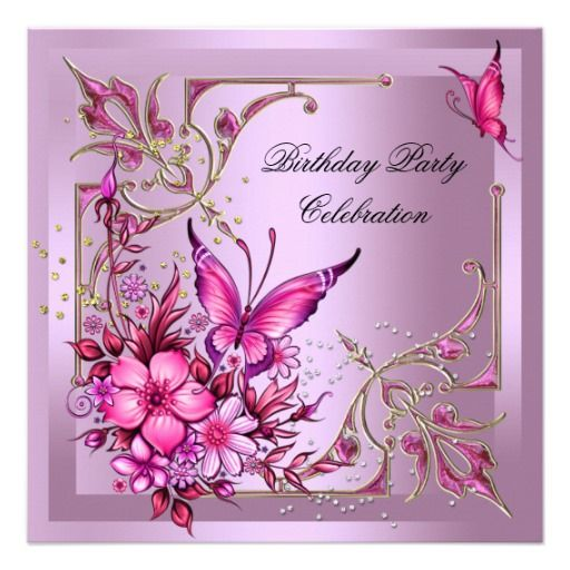 Pretty Pink Butterfly Birthday Party Personalized Announcement