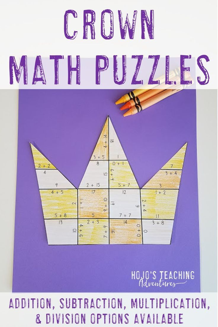 If you're on the lookout for a great Mother's Day gift for kids, you're going to love this math puzzle! It's a great way to get an academic math activity into your busy school day, but it doubles as a homemade craft. Put the puzzle together, then paste it to construction paper. Add a few words, and you have an instant Mother's Day card! This can be done at home or school. Work on addition, subtraction, division, or multiplication facts. {1st, 2nd, 3rd, 4th, or 5th grade, Grandparents Day}