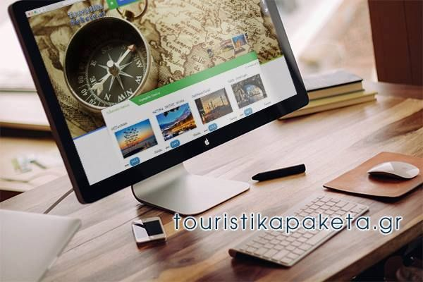 Επισκεφθείτε την TouristikaPaketa.gr & βρείτε τον προορισμό που σας ταιριάζει! http://ift.tt/2eqDY8l