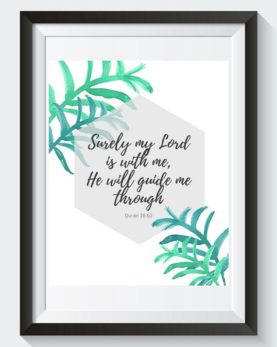 Surely My Lord is with me  Digital Download by SnowpeaDesign