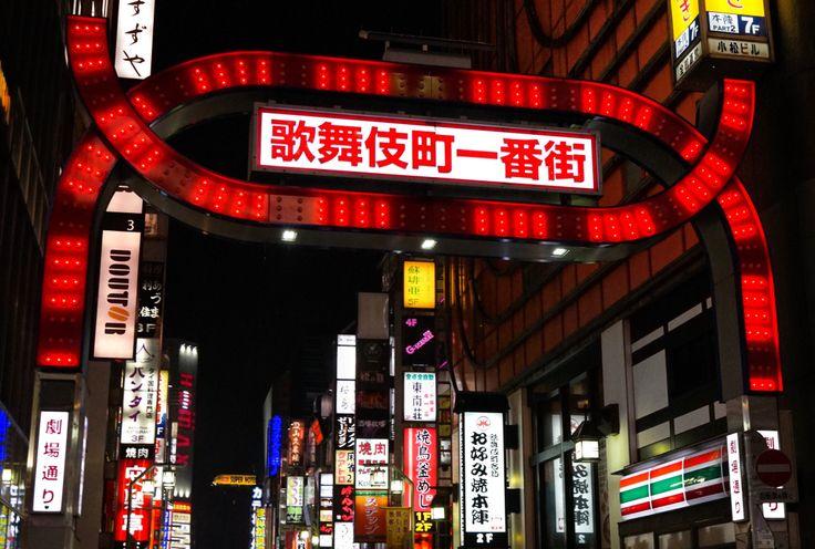 Tokyo at Night – A MAP FOR SATURDAY