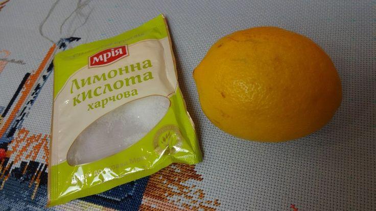 Как отстирать МАРКЕР с канвы? МАРКЕР оставил жуткие следы на канве. Что поможет? Лимонная кислота или лимон? В этом видео я покажу свой опыт удаления пятен п...