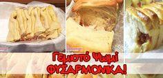 Πώς να φτιάξετε γεμιστό ψωμί Φυσαρμόνικα!   Φτιάξτο μόνος σου - Κατασκευές DIY - Do it yourself