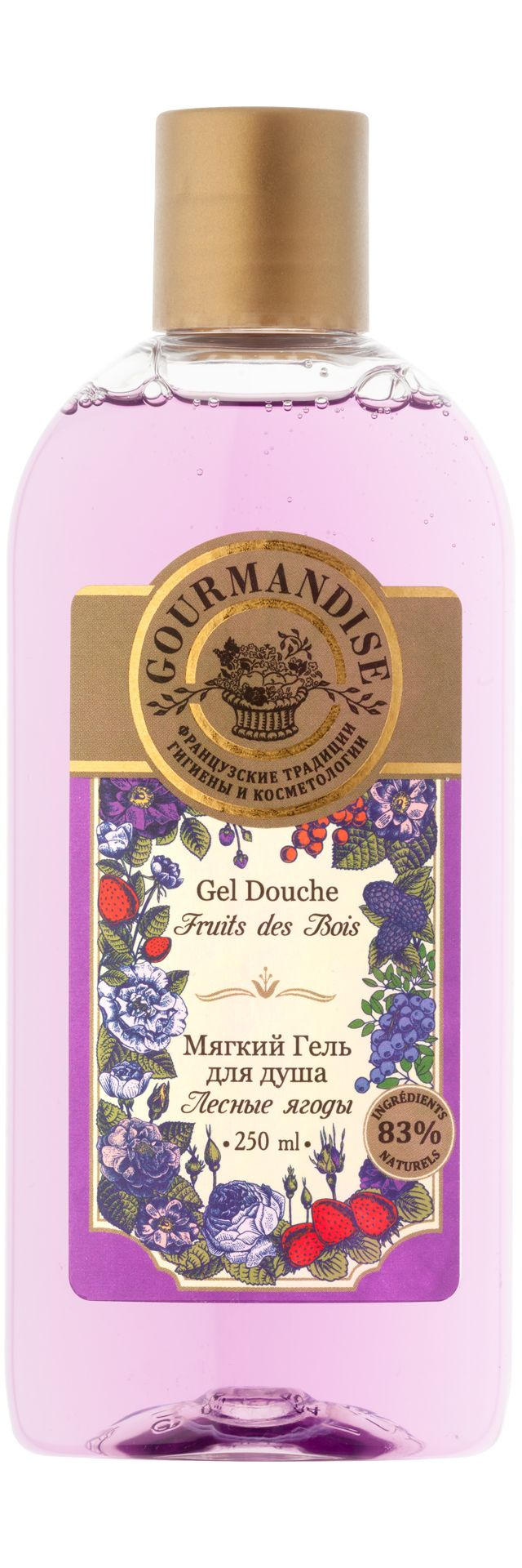 Мягкий гель для душа лесные ягоды 83% натуральных ингредиентов. Нежный гель с ярким сочным ароматом свежесобранных ягод дарит летнее настроение и яркие эмоции, бережно очищает кожу, придавая ей мягкость и бархатистость. Экстракт черники содержит больше количество антиоксидантов, витамины А, В, С и Е, аминокислоты. Насыщает кожу питательными веществами. Витамин Е стимулирует процессы регенерации кожи, предотвращает ее сухость. Глицерин растительного происхождения хорошо увлажняет и смяг...