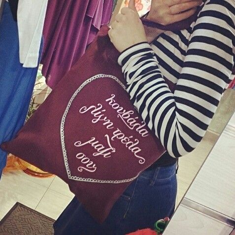 #Custom #typography #tote in #burgundy   Order yours via email at info@stories2wear.com