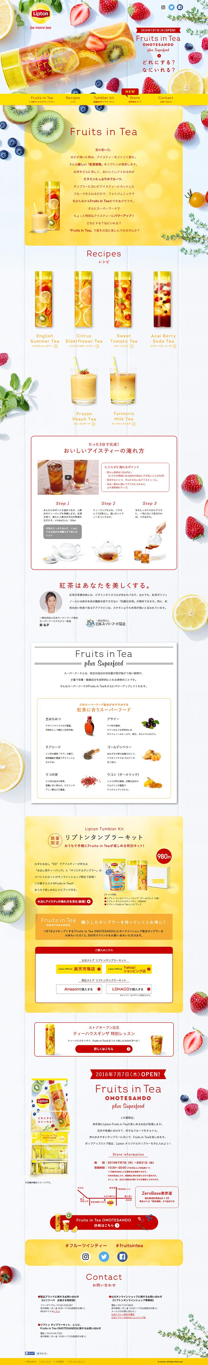 Lipton Fruits in Tea http://teapaus.com/healthiest-teas-to-drink/what-kind-of-tea-is-good-for-cold/