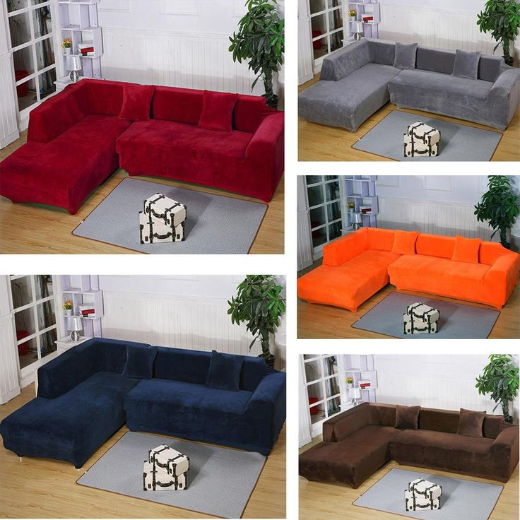 Small Stretch Covers Sofa