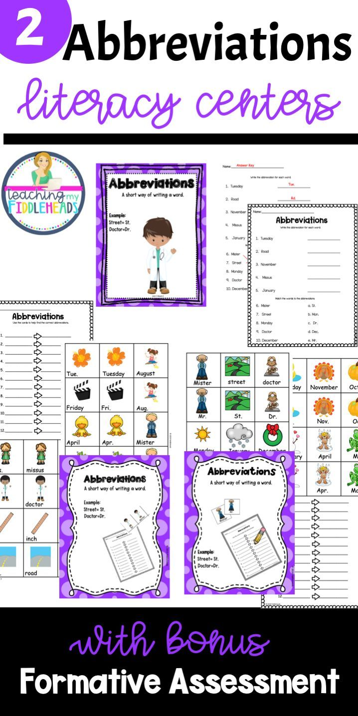 1 2 Off 1st 24 Hours Abbreviations 2 Hands On Literacy Centers In 2020 Literacy Centers Reading Classroom Literacy Activities