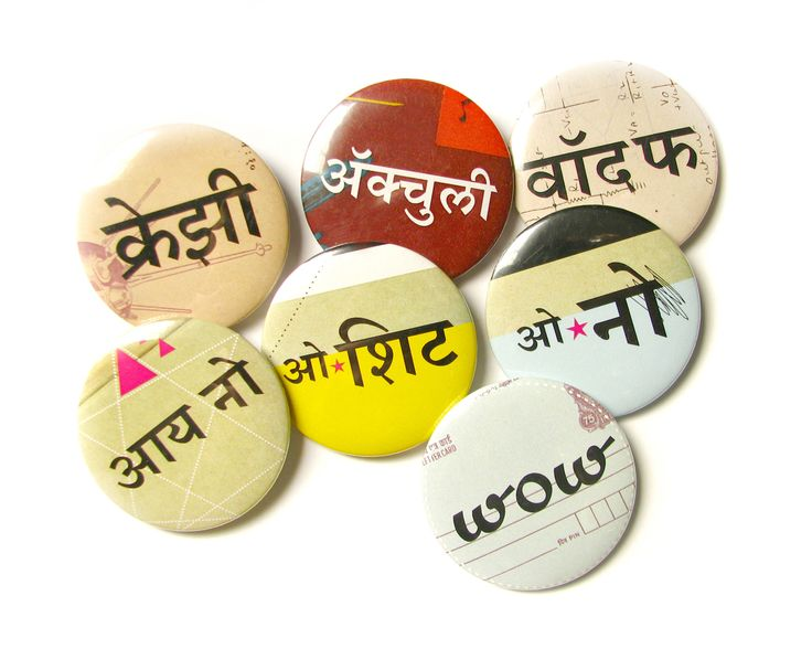 Lifestyle & Accessory :: Hinglish Badges - Tadpole Store - India's Only Exclusive Online Shopping Destination for Authentic Designer Products