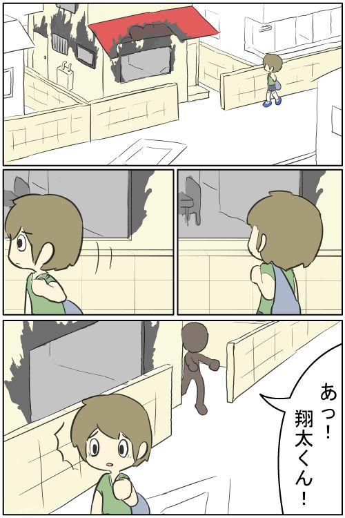 【精神鑑定】この漫画の意味がわかると精神病確定らしいです http://twineta.wp.xdomain.jp/archives/2451