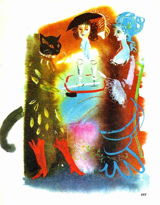 Сказочные Иллюстрации: Г.Траугот - Кот в сапогах*