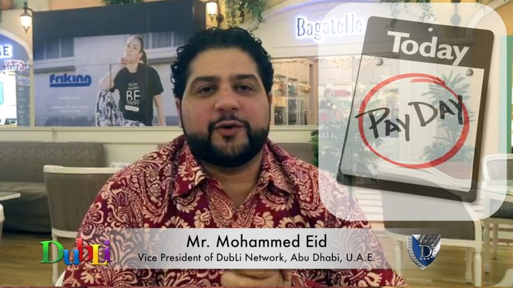 ATV PAYDAY PROOF - Mr. Mohammed Eid