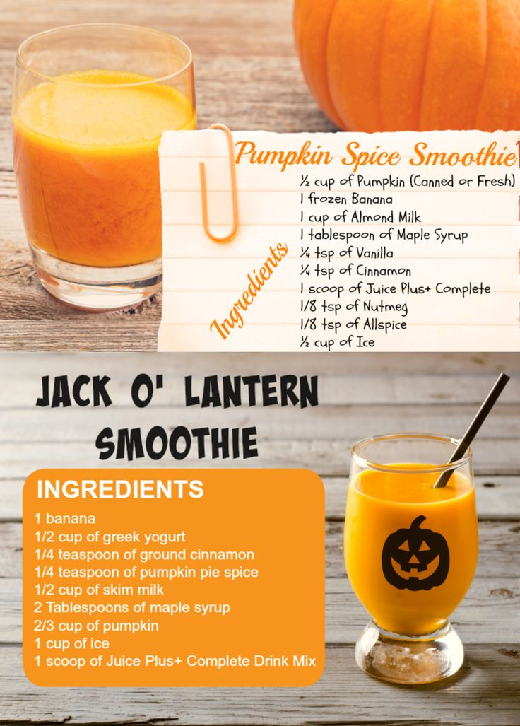 Best 25+ Juice plus complete ideas on Pinterest | Juice ...