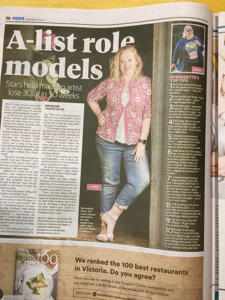 In Today's Herald Sun Newspaper.....