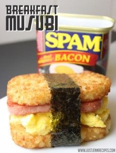 Breakfast Bacon Spam Musubi - riff on this idea, maybe use breakfast sausage or ham steak instead of spam... or BACON!