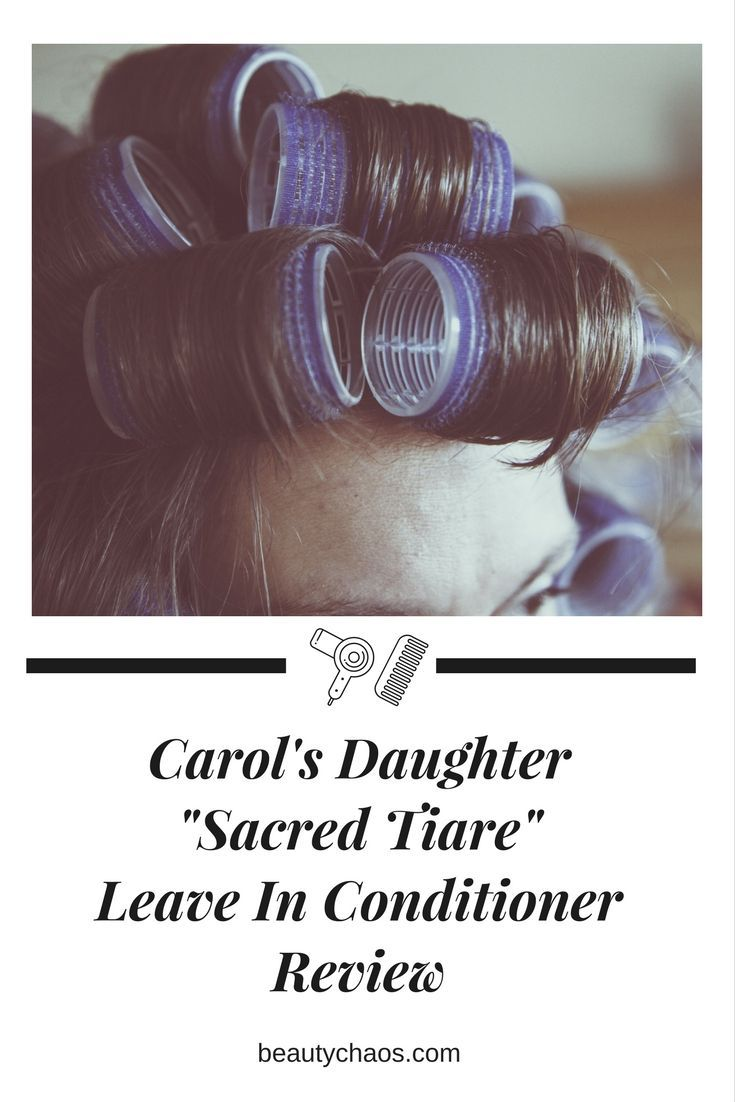 Beauty Chaos review of Carol's Daughter Sacred Tiare Leave-In Conditioner