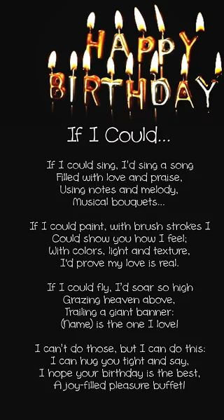 25 best ideas about romantic birthday poems on pinterest