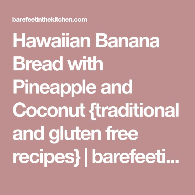 Hawaiian Banana Bread with Pineapple and Coconut {traditional and gluten free recipes} | barefeetinthekitchen.com