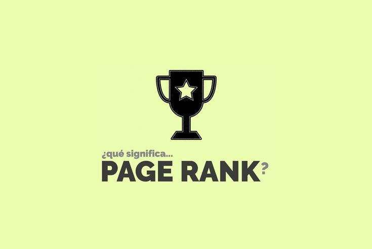 ¿Qué significa PageRank en marketing?