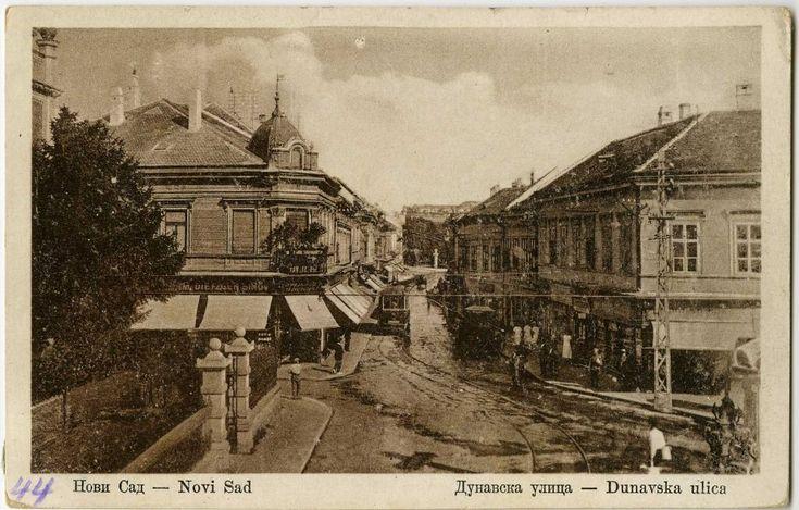Нови Сад : Дунавска улица - Дигитална БМС
