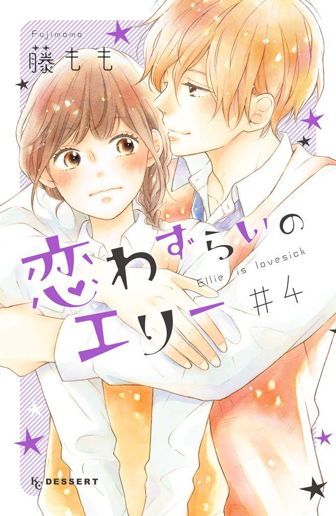 40 best manga you need to read images on pinterest for Koi wazurai no ellie