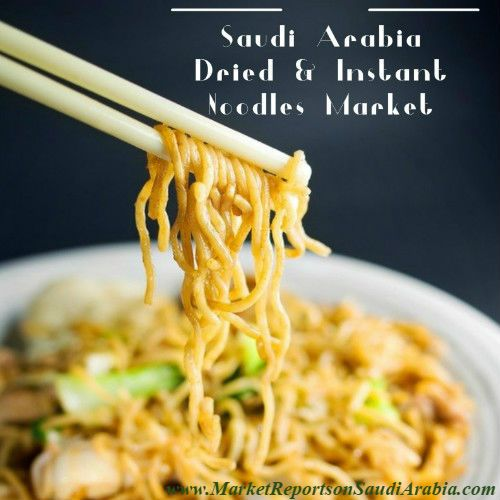 Dried, #InstantNoodles and #Pasta Market in #SaudiArabia @mydarlingvegan @lovepastaworld @pastarecip @miraclenoodle @fooddotcom @foodnetwork