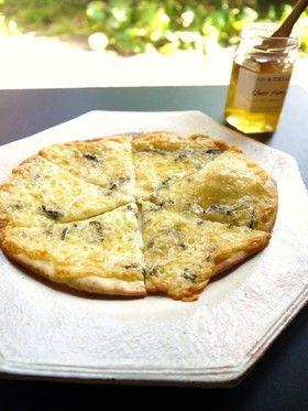 ゴルゴンゾーラのはちみつピザ