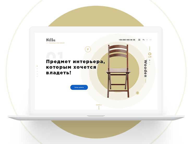 Ознакомьтесь с этим проектом @Behance: «Silla - a Web Design & Development» https://www.behance.net/gallery/35053291/Silla-a-Web-Design-Development