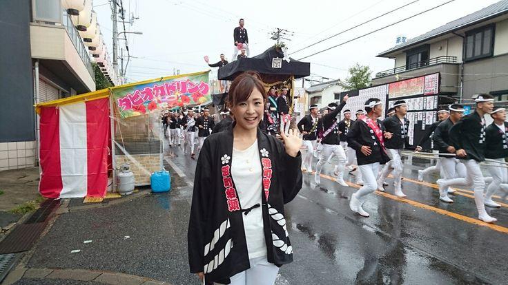 岸和田だんじり祭り! | 坂木萌子 オフィシャルブログ 「萌子の独り言。」 Powered by Ameba