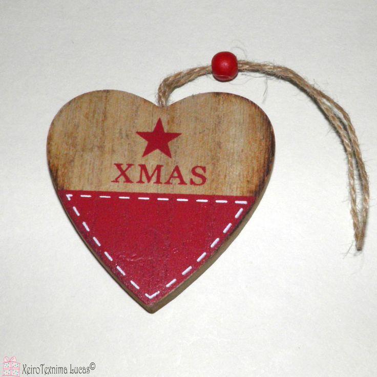 """Ξύλινα χριστουγεννιάτικα στολίδια. Χριστουγεννιάτικο στολίδι """"x-mas"""" - καρδιά φτιαγμένη από ξύλο με κόκκινες λεπτομέρειες ιδανική για διακόσμηση και συσκευασίες δώρων. Wooden ornament """"x-mas"""" heart."""