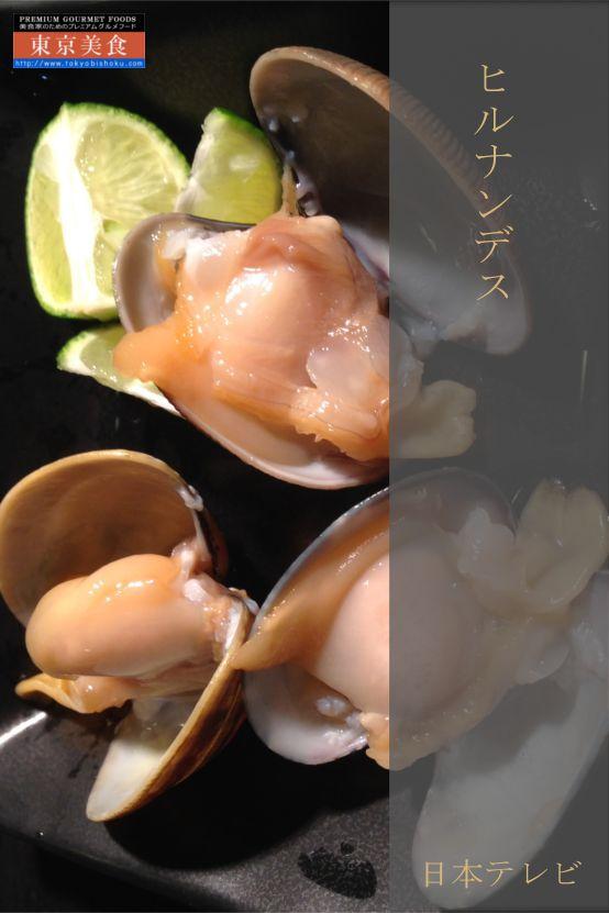ヒルナンデス!|日本テレビ 2015/9/10|MC:横山裕(関ジャニ∞)、村上信五(関ジャニ∞)|TOPIC: 氷温食品(氷温熟成あさり)|  うま味は2倍!抜きに出る鮮度 日本最高のあさり「氷温熟成あさり」。 この活きの良い「氷温熟成あさり」のうま味成分は、通常のアサリの1.5~ 2倍という優れもの。普通の活きアサリと比べ上品で究極に引き出されたうま味がジュワ~っと広がるプリップリのあさりです。 新鮮そのもの。群の抜く日持ち。活きたアサリ。活アサリの消費期限は通常製造日から2日間程度ですが、この氷温熟成あさりは、なんと5日間と高鮮度の品質です。 砂出しもしっかり。じっくりかけた砂出し。砂出しは通常6日間程度の処理を、通常処理後、層を変えて、再び無菌海水の中で倍の時間をかけて行っています。それによって、アサリが再び吸いこんだ砂までも吐き出させています。 ※レアケースですが、貝殻と身の間の砂は吐かせることはできません。 蒸しても、焼いても格別なこのお味を是非ご堪能下さい。