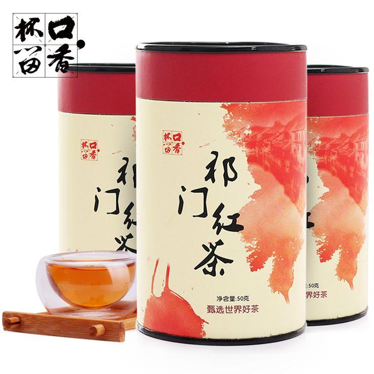 $50.00 (Buy here: https://alitems.com/g/1e8d114494ebda23ff8b16525dc3e8/?i=5&ulp=https%3A%2F%2Fwww.aliexpress.com%2Fitem%2FTop-Quality-Keemun-Black-Tea-50g-pc-3pcs-lot-Qimen-Black-Tea-Chinese-Kungfu-Oolong-Tee%2F32739359788.html ) Top Quality Keemun Black Tea 50g/pc 3pcs/lot Qimen Black Tea Chinese Kungfu Oolong Tee Honey Drinks for just $50.00