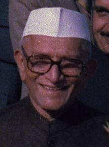 Morarji Desai  (1896-1995) Premier Ministre (1977-1979)