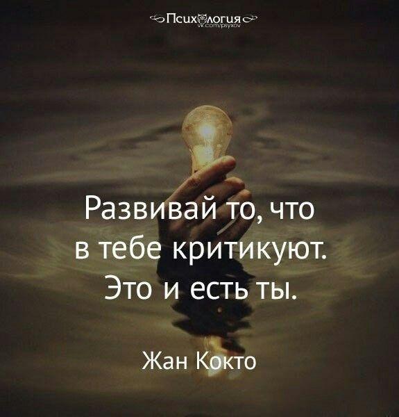 ЖАН КОКТО