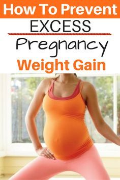 How To Prevent Too Much Pregnancy Weight Gain. Workouts and Tips.