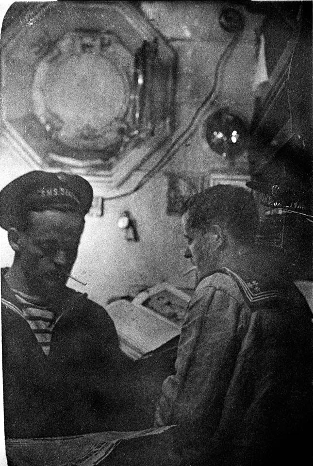Onboard SMS Szigetvar 1916