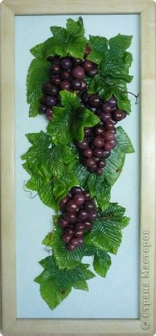 Мастер-класс Лепка МК Виноград Тесто соленое фото 1
