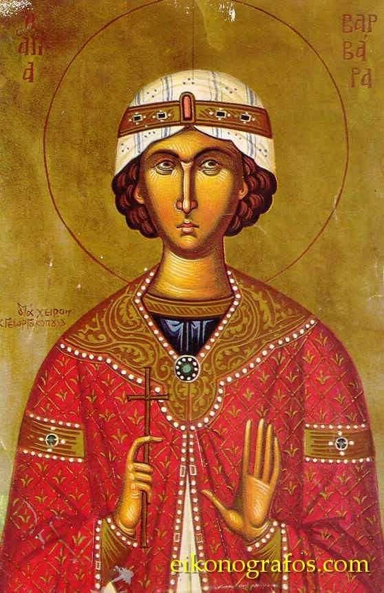 St Barbara. Byzantine Icons