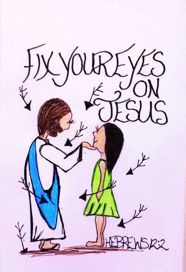 """fixing your eyes on Jesus, the pioneer and perfector of faith, for the joy set before him he endured the cross, scorning it's shame, and sat down at the right hand of the throne of God."" Hebrews 12:2 (Scripture doodle of encouragement)"