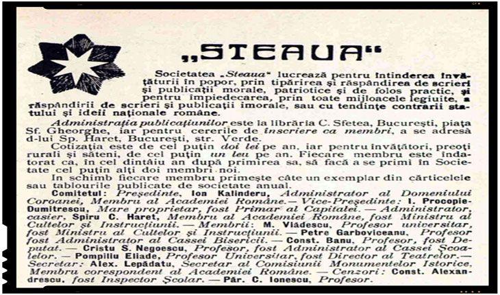 """Organizatii patriotice romanesti de altadata: Societatea """"STEAUA"""". In istoria recenta a Romaniei au existat diferite organizatii patriotice, asociatii sau societati, unele dintre ele adesea chiar secrete, care luptau impotriva anti-romanismului. Societatea """"Steaua"""" era una dintre aceste organizatii care tiparea si impartea materiale de propaganda patriotica, nationalista, etc, lupta impotriva anti-romanismului, promova pe plan intern si…"""