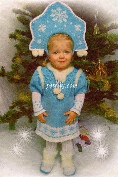 Новогодний костюм спицами для малыша