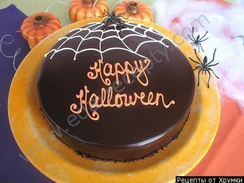 Торт на Хэллоуин, рецепт