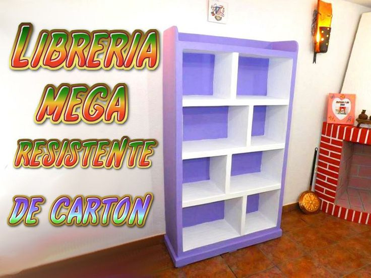 Tutorial mueble de cartón, librería mega resistente, manualidades baratas con reciclaje | Manualidades