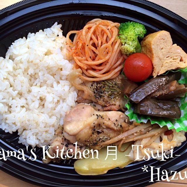*鶏肉の香草オーブン焼き *ポテト *蓮根とゴボウのキンピラ *茄子の生姜焼き *ガーリックトマトパスタ 以上‼︎ - 29件のもぐもぐ - 鶏肉の香草オーブン焼き(試作) by Hazuki