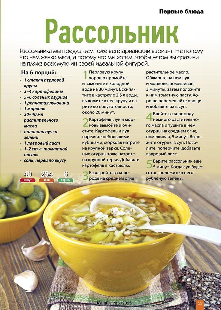 суп охотничий рецепт с чечевицей