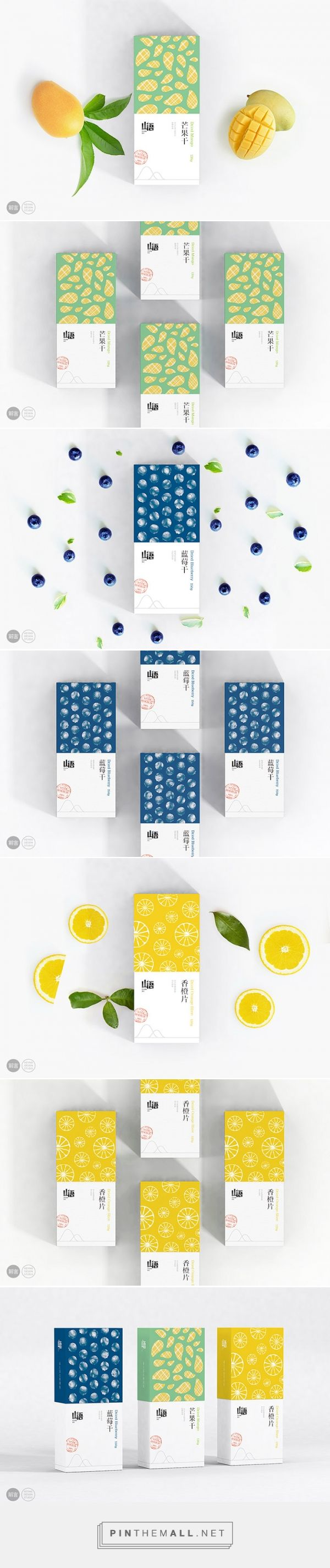 SHAN YU dried fruit by Keying Designs. Source: Daily Package Design Inspiration