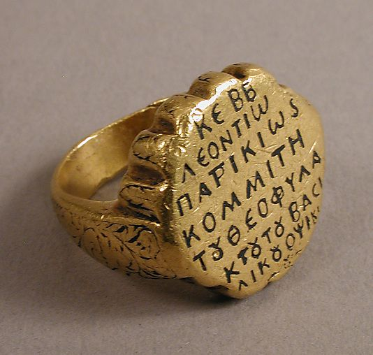 Ring of Leontios - - - 11th C. Byzantine