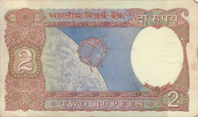 two rupees - it was a lot of money in the 1980s and would fetch you a kg of vegetables.