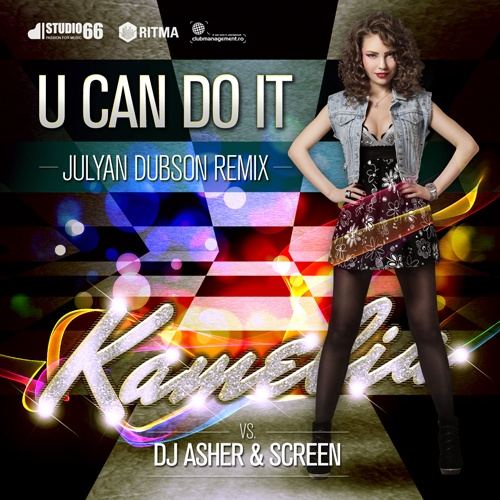 Kamelia - U can do it (remix oficial)  http://www.emonden.co/kamelia-u-can-do-it-remix-oficial